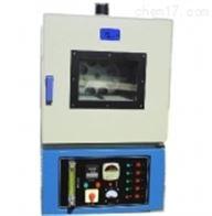 SYD-0608SYD-0608沥青蒸发损失试验箱使用说明书