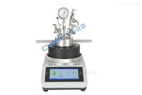 NSI智能型快開式磁力攪拌反應釜