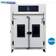 武汉电子产品高温老化试验箱