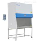 药厂BSC-1500ⅡA2-X 生物安全柜