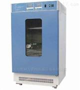 恒温恒湿培养箱LHS-150SC一恒代理