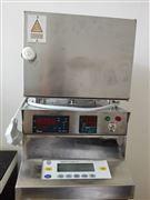 焦炭水分测定仪