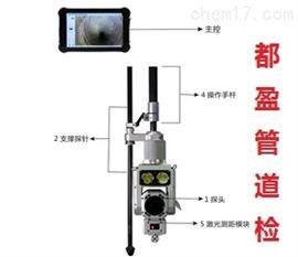 QV管道潜望镜检测优质单位