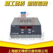 杭州干式恒温器价格