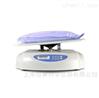 GRANT PMR-100平台摇床-可调角度 上海价格
