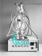 硫化物酸化吹扫仪