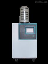 博医康 FD-1A-110+ 真空冷冻干燥机
