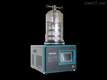 博医康 FD-1B-50+真空冷冻干燥机