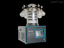 博医康 FD-1C-50+真空冷冻干燥机