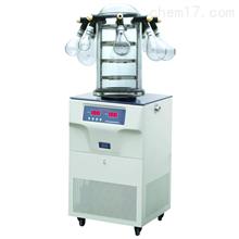 博医康 FD-1C-80真空冷冻干燥机