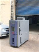 西安高低温循环测试箱厂家直销