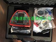 RA007 PLUS汽车空调诊断仪