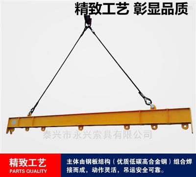 非標定制吊裝平衡梁