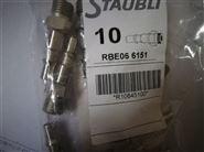 瑞士Staubli HCB 28.7106/IC不锈钢快速接头