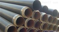 DN400直埋钢套钢蒸汽保温管直销价格