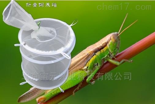 实验室养虫蚊蝇药效试验养虫笼
