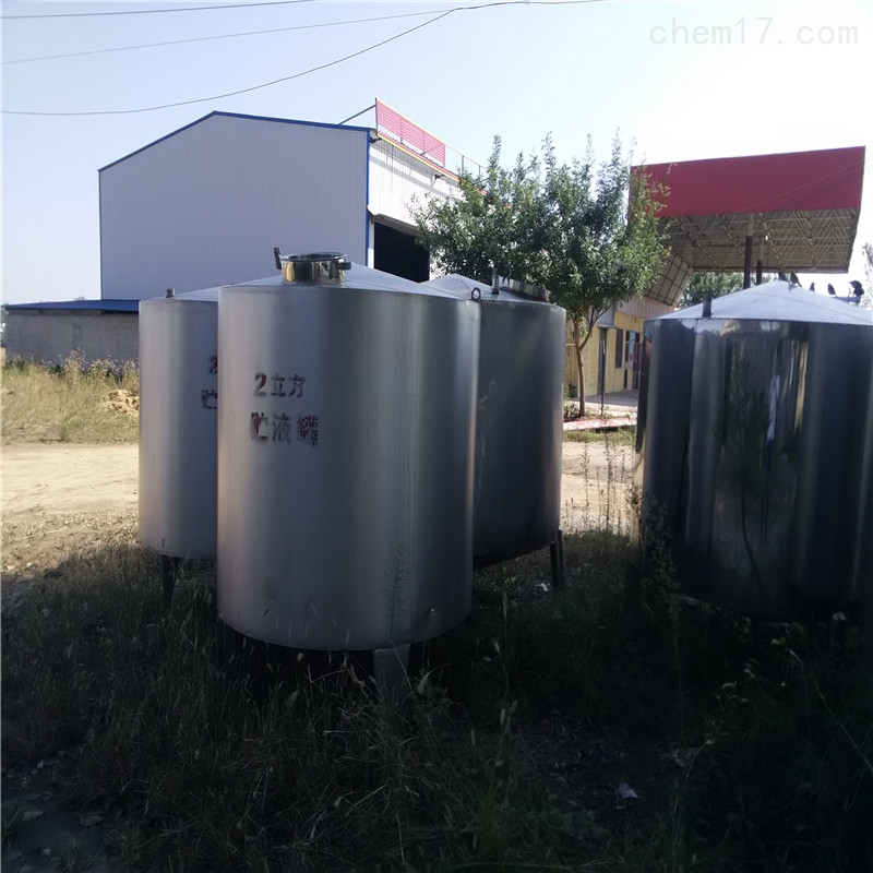 低价出售二手9吨乳品发酵罐