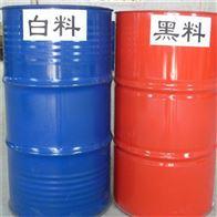 聚氨酯单体料,组合料