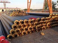DN250地沟式钢套钢蒸汽复合保温管