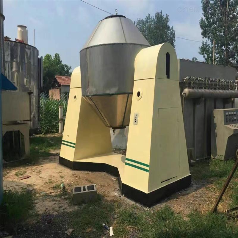 二手双锥干燥机供应商