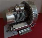 2QB810-SAH172019年新品环形高压鼓风机