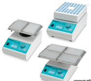 Labnet Orbit 离心管和酶标管振荡器