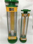 防腐型玻璃转子流量计耐腐型