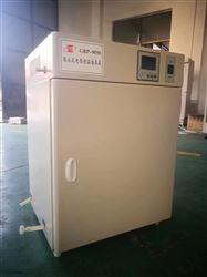 GRP-9080甘肃 GRP恒温培养箱(80L)