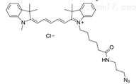 cy5 N3荧光染料Cyanine5 azide/Cy5 azide叠氮染料点击化学