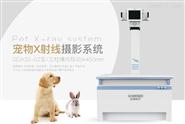 宠物dr价格动物X射线摄影系统