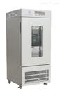 LRH-150A生化培养箱