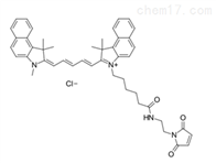 生物成像Cy5.5 maleimide/cy5.5 MAL荧光染料