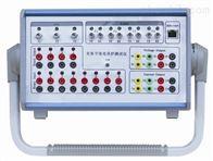 QE85-MF3000B光数字继电保护测试仪