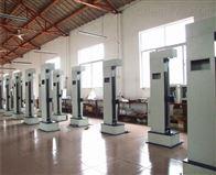 立地式电子拉力实验机