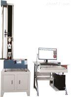 非金屬材料拉力測試機