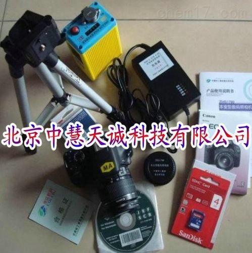 煤矿用防爆照相机