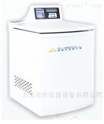 湘鑫超高速冷冻离心机