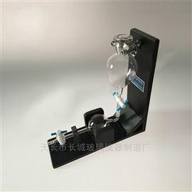 L型二氧化碳纯度测定仪
