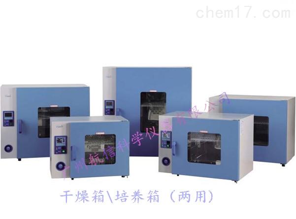PH-010(A)干燥箱/培养箱上海一恒干培两用箱PH-010(A)