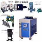 CBE-42ALC冷却水工业制冷机