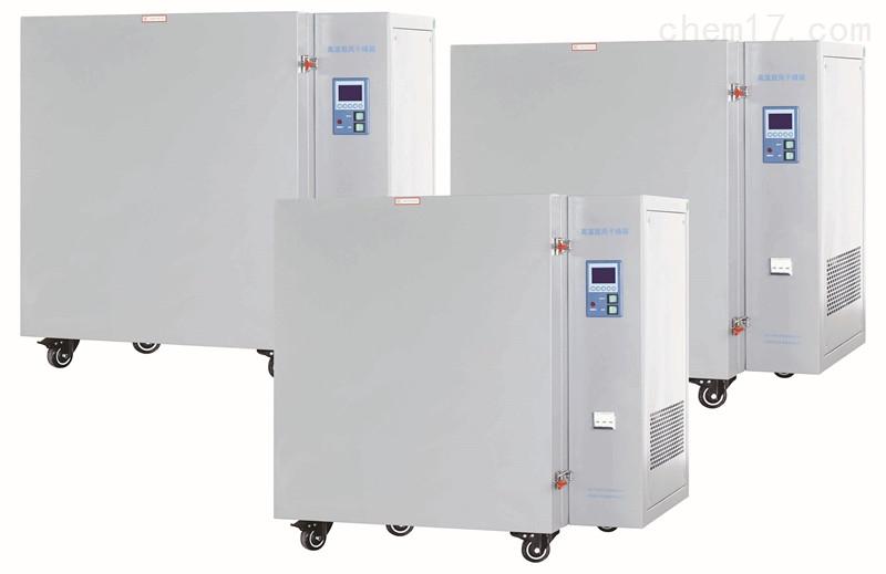 BPG-9760BH高温干燥箱 高温鼓风烘箱 一恒BPG-9760BH
