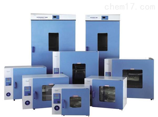 上海一恒DHG-9030鼓风干燥箱 化验室灭菌箱