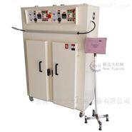 电子烘炉节能省电组合式干燥炉