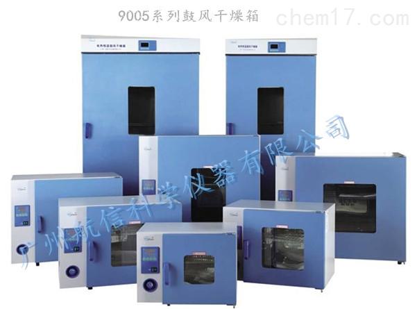 上海一恒DHG-9140A不锈钢内胆鼓风干燥箱