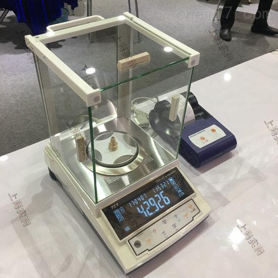 200g电子天平准确度0.001g(高精度300g天平)