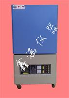 鑫涵XH4L-181800度马弗炉价格厂家