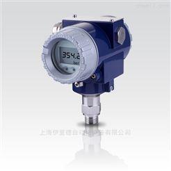 XMP I纯厂家直销德国BD不锈钢传感器