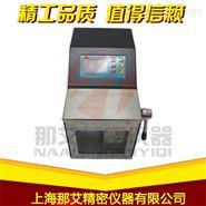 上海那艾拍打式均质器销售厂家