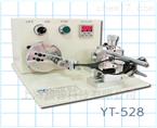 YT-528镜框耐久性试验机