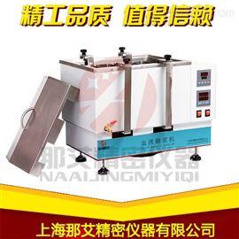NAI-RYJ-4江西多功能溶漿機價格,醫用融漿機生產廠家